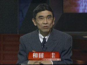 その後の2002年には、フジテレビ時代上司だった和田圭さんと出来ちゃった結婚し、同年に女の子を出産しています。しかし2006年には離婚してしまい、親権は 有賀さつき